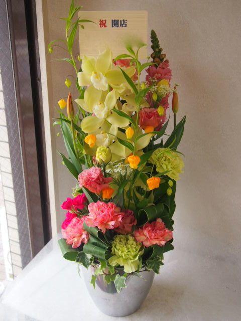 花ギフト|フラワーギフト|誕生日 花|カノシェ話題|スタンド花|ウエディングブーケ|花束|花屋|54448