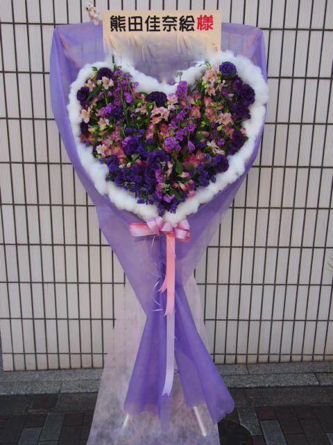 花ギフト|フラワーギフト|誕生日 花|カノシェ話題|スタンド花|ウエディングブーケ|花束|花屋|52825(1)