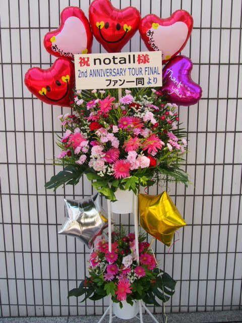 花ギフト|フラワーギフト|誕生日 花|カノシェ話題|スタンド花|ウエディングブーケ|花束|花屋|原宿クエストホール