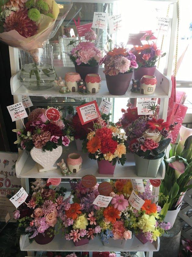 花ギフト|フラワーギフト|誕生日 花|カノシェ話題|スタンド花|ウエディングブーケ|花束|花屋|IMG_1584