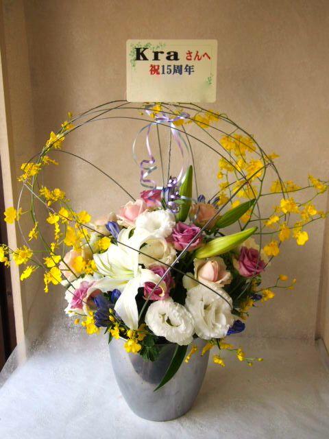花ギフト|フラワーギフト|誕生日 花|カノシェ話題|スタンド花|ウエディングブーケ|花束|花屋|57953