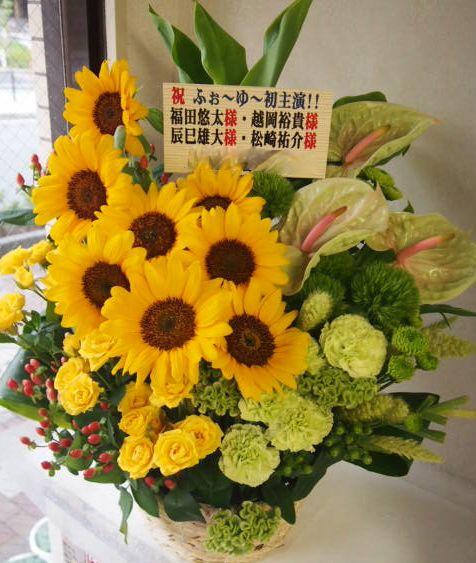 花ギフト|フラワーギフト|誕生日 花|カノシェ話題|スタンド花|ウエディングブーケ|花束|花屋|49801