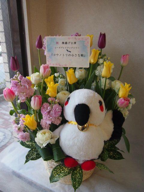花ギフト|フラワーギフト|誕生日 花|カノシェ話題|スタンド花|ウエディングブーケ|花束|花屋|53961