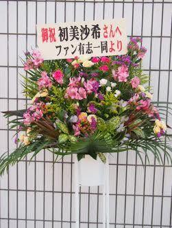 花ギフト|フラワーギフト|誕生日 花|カノシェ話題|スタンド花|ウエディングブーケ|花束|花屋|宿ロフトプラスワン