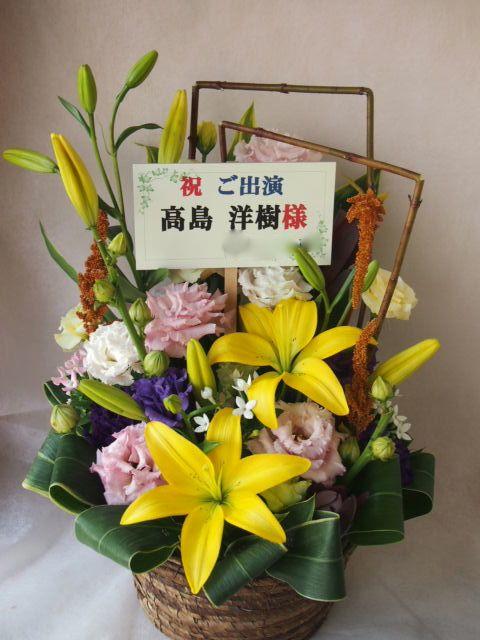 花ギフト|フラワーギフト|誕生日 花|カノシェ話題|スタンド花|ウエディングブーケ|花束|花屋|43202