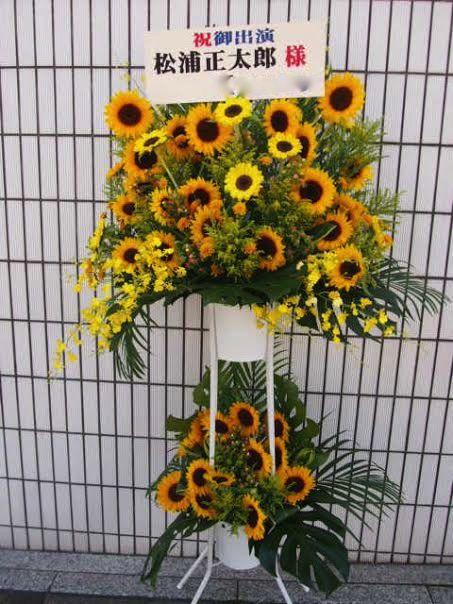 花ギフト|フラワーギフト|誕生日 花|カノシェ話題|スタンド花|ウエディングブーケ|花束|花屋|新宿村LIVE3