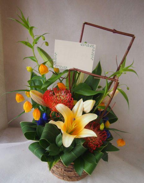 花ギフト|フラワーギフト|誕生日 花|カノシェ話題|スタンド花|ウエディングブーケ|花束|花屋|43152