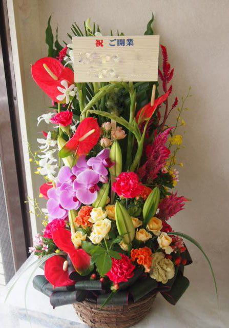 花ギフト|フラワーギフト|誕生日 花|カノシェ話題|スタンド花|ウエディングブーケ|花束|花屋|49523