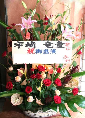 花ギフト|フラワーギフト|誕生日 花|カノシェ話題|スタンド花|ウエディングブーケ|花束|花屋|うざきさん