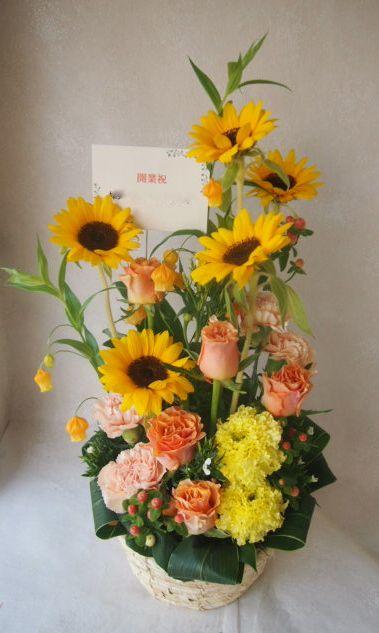 花ギフト|フラワーギフト|誕生日 花|カノシェ話題|スタンド花|ウエディングブーケ|花束|花屋|48412