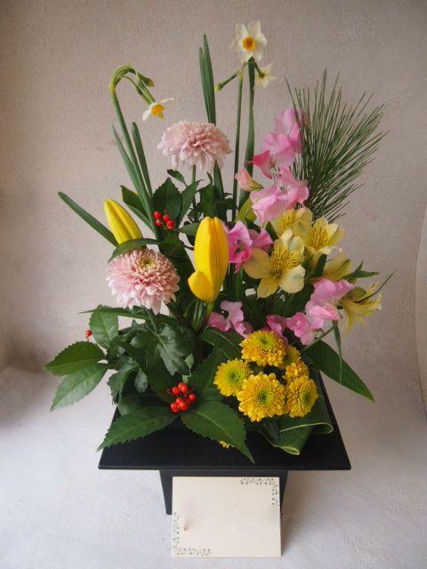 花ギフト|フラワーギフト|誕生日 花|カノシェ話題|スタンド花|ウエディングブーケ|花束|花屋|52882