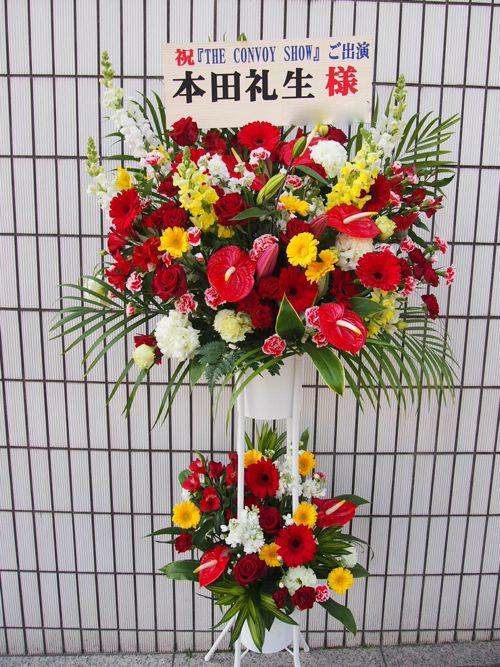 スタンド花|スタンドフラワー|フラスタ|カノシェ61411