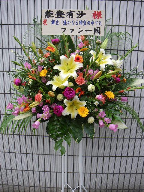 花ギフト|フラワーギフト|誕生日 花|カノシェ話題|スタンド花|ウエディングブーケ|花束|花屋|15973