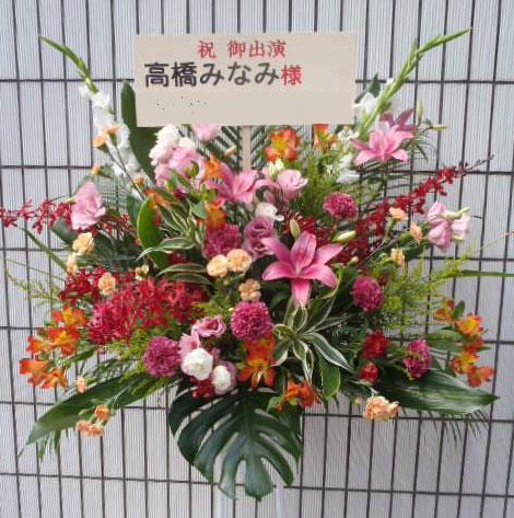 花ギフト|フラワーギフト|誕生日 花|カノシェ話題|スタンド花|ウエディングブーケ|花束|花屋|いいとも 高橋みなみ様