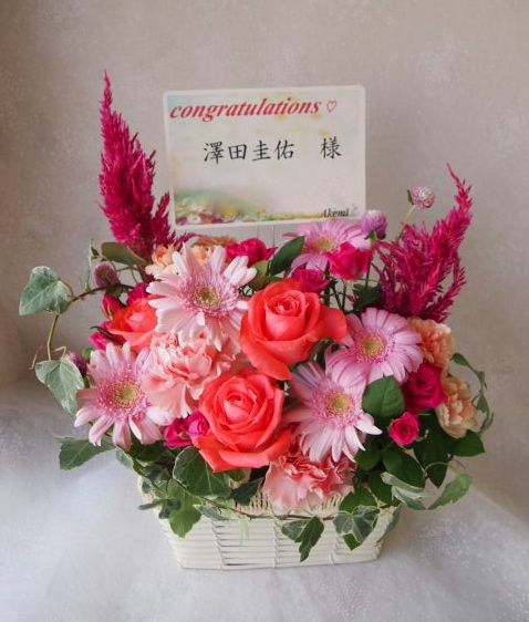花ギフト|フラワーギフト|誕生日 花|カノシェ話題|スタンド花|ウエディングブーケ|花束|花屋|58137