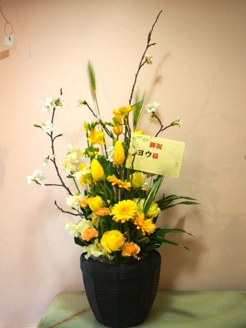 花ギフト|フラワーギフト|誕生日 花|カノシェ話題|スタンド花|ウエディングブーケ|花束|花屋|54222