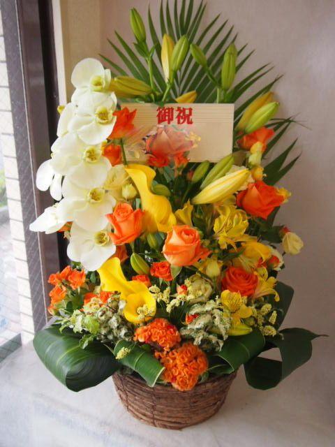 花ギフト|フラワーギフト|誕生日 花|カノシェ話題|スタンド花|ウエディングブーケ|花束|花屋|41662