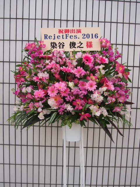 花ギフト|フラワーギフト|誕生日 花|カノシェ話題|スタンド花|ウエディングブーケ|花束|花屋|53611