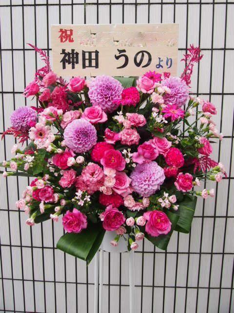 秋〜冬(10月11月12月)のスタンド花|スタンドフラワー カノシェ株式会社ス様 (2)