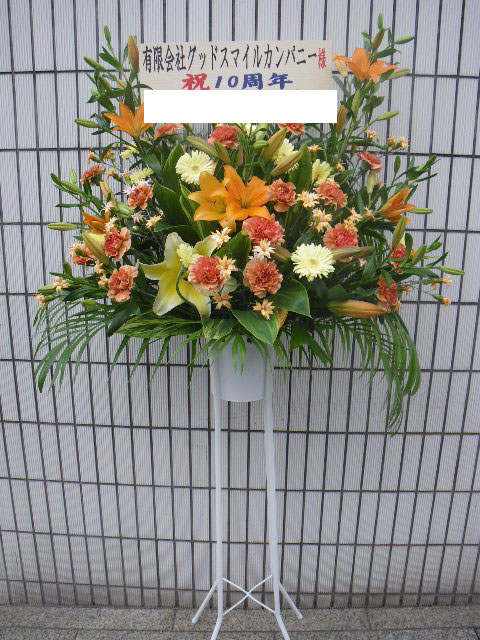 花ギフト|フラワーギフト|誕生日 花|カノシェ話題|スタンド花|ウエディングブーケ|花束|花屋|オレンジ15169