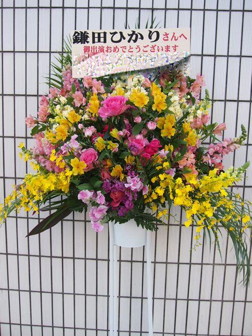 スタンド花|スタンドフラワー|フラスタ|カノシェ61391(1)