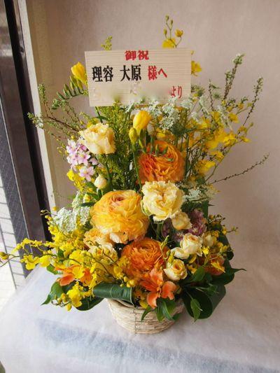花ギフト|フラワーギフト|誕生日 花|カノシェ話題|スタンド花|ウエディングブーケ|花束|花屋|38965
