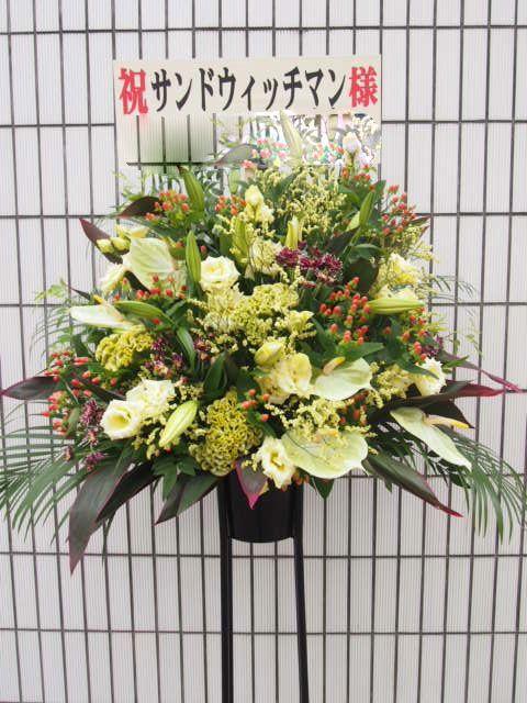 花ギフト|フラワーギフト|誕生日 花|カノシェ話題|スタンド花|ウエディングブーケ|花束|花屋|41780