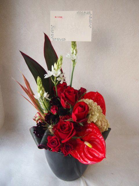 花ギフト|フラワーギフト|誕生日 花|カノシェ話題|スタンド花|ウエディングブーケ|花束|花屋|48036