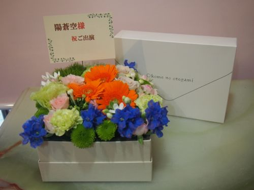 花ギフト|フラワーギフト|誕生日 花|カノシェ話題|スタンド花|ウエディングブーケ|花束|花屋|56140