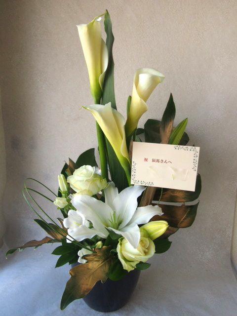 花ギフト|フラワーギフト|誕生日 花|カノシェ話題|スタンド花|ウエディングブーケ|花束|花屋|54417