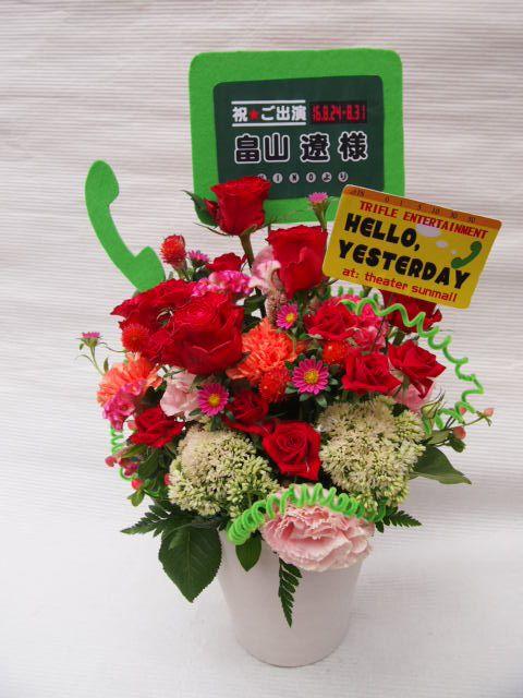 花ギフト|フラワーギフト|誕生日 花|カノシェ話題|スタンド花|ウエディングブーケ|花束|花屋|57856