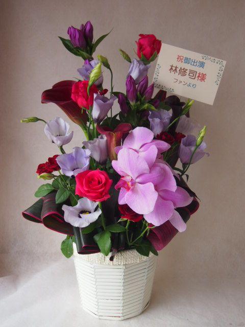 花ギフト|フラワーギフト|誕生日 花|カノシェ話題|スタンド花|ウエディングブーケ|花束|花屋|42693