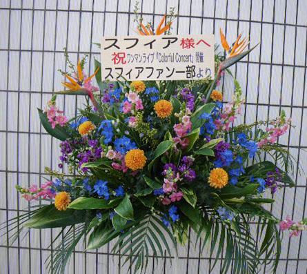 花ギフト|フラワーギフト|誕生日 花|カノシェ話題|スタンド花|ウエディングブーケ|花束|花屋|ORENNJI AO