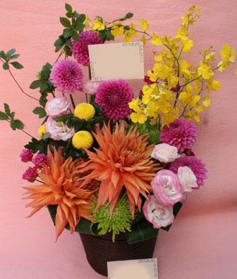 花ギフト|フラワーギフト|誕生日 花|カノシェ話題|スタンド花|ウエディングブーケ|花束|花屋|さやだりあ