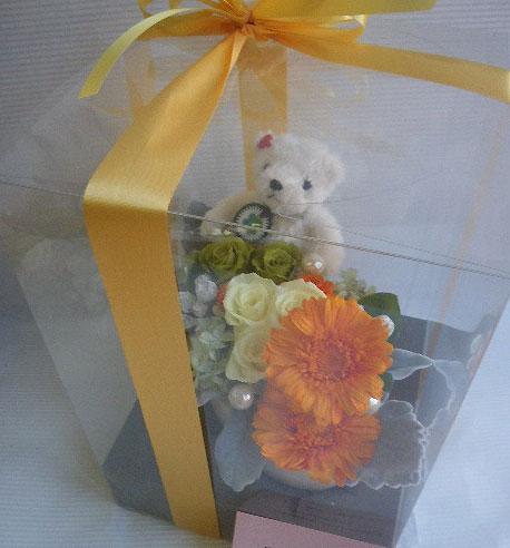 花ギフト|フラワーギフト|誕生日 花|カノシェ話題|スタンド花|ウエディングブーケ|花束|花屋|ガーベラクマ