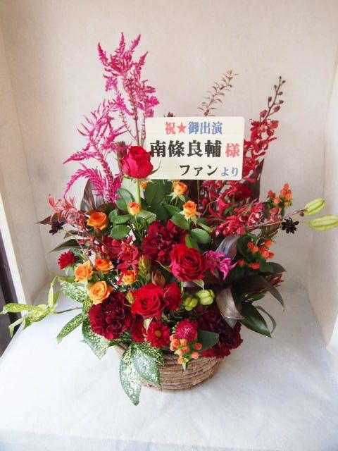 花ギフト|フラワーギフト|誕生日 花|カノシェ話題|スタンド花|ウエディングブーケ|花束|花屋|58258
