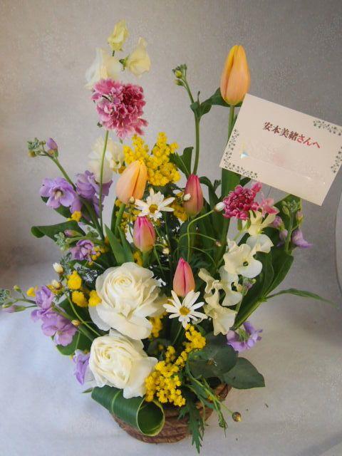 花ギフト|フラワーギフト|誕生日 花|カノシェ話題|スタンド花|ウエディングブーケ|花束|花屋|53418