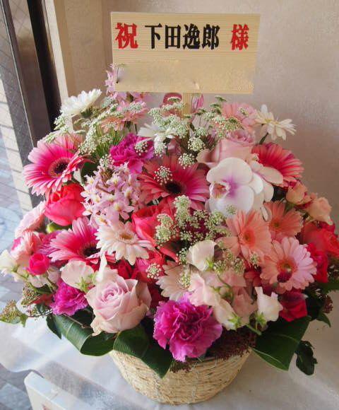 花ギフト|フラワーギフト|誕生日 花|カノシェ話題|スタンド花|ウエディングブーケ|花束|花屋|53650