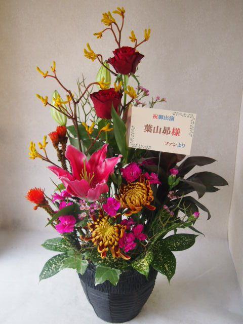 花ギフト|フラワーギフト|誕生日 花|カノシェ話題|スタンド花|ウエディングブーケ|花束|花屋|51487