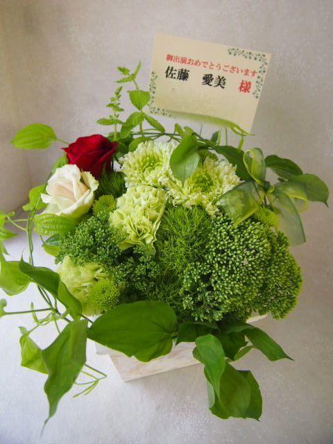 花ギフト|フラワーギフト|誕生日 花|カノシェ話題|スタンド花|ウエディングブーケ|花束|花屋|57279