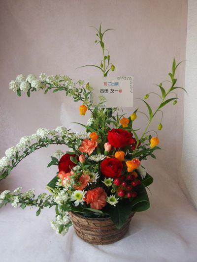 花ギフト|フラワーギフト|誕生日 花|カノシェ話題|スタンド花|ウエディングブーケ|花束|花屋|38385