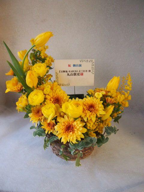 花ギフト|フラワーギフト|誕生日 花|カノシェ話題|スタンド花|ウエディングブーケ|花束|花屋|53800