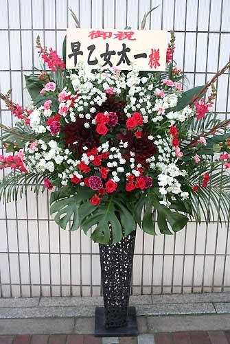 花ギフト|フラワーギフト|誕生日 花|カノシェ話題|スタンド花|ウエディングブーケ|花束|花屋|aian-kokutyou