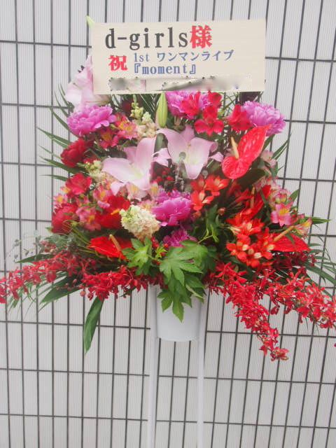 花ギフト|フラワーギフト|誕生日 花|カノシェ話題|スタンド花|ウエディングブーケ|花束|花屋|48302