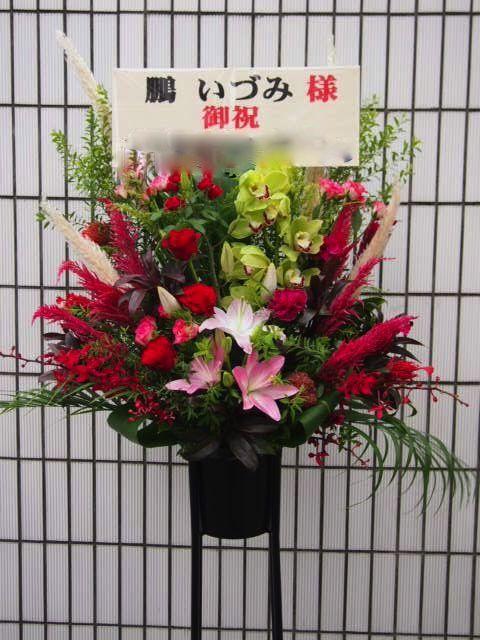 ウナ|秋のスタンド花(9月10月)|フラワースタンド スタンド花 カノシェ