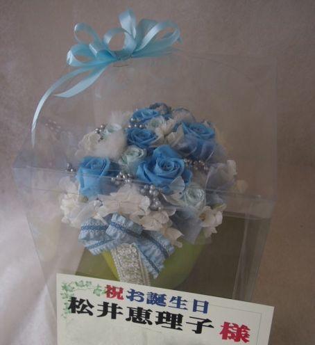 花ギフト|フラワーギフト|誕生日 花|カノシェ話題|スタンド花|ウエディングブーケ|花束|花屋|ブルー×ファーの cool sweet