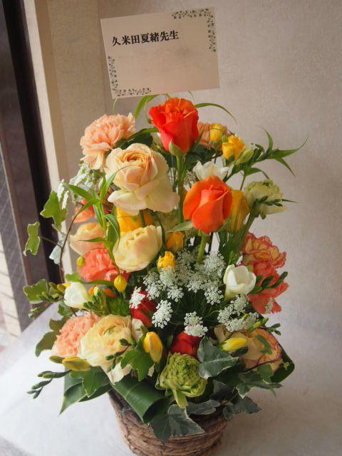 花ギフト|フラワーギフト|誕生日 花|カノシェ話題|スタンド花|ウエディングブーケ|花束|花屋|53460