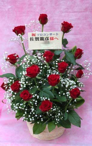 花ギフト|フラワーギフト|誕生日 花|カノシェ話題|スタンド花|ウエディングブーケ|花束|花屋|rose
