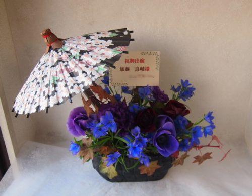 花ギフト|フラワーギフト|誕生日 花|カノシェ話題|スタンド花|ウエディングブーケ|花束|花屋|53459