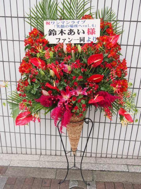 花ギフト|フラワーギフト|誕生日 花|カノシェ話題|スタンド花|ウエディングブーケ|花束|花屋|シビックホール